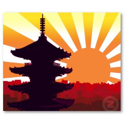 japan_sun