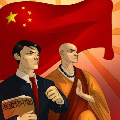 china_economy-496x496