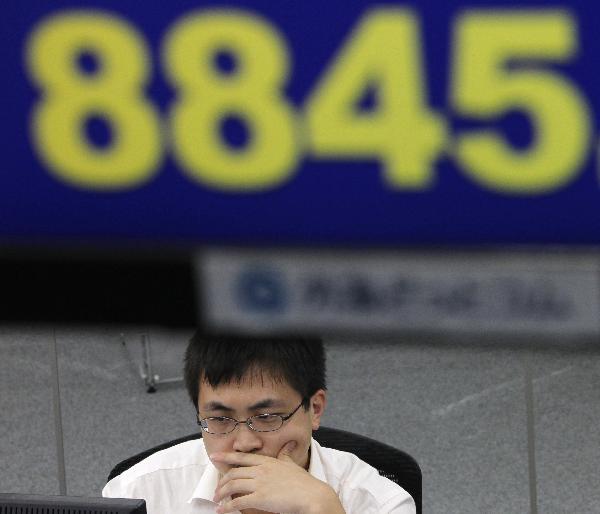 nikkei-trader