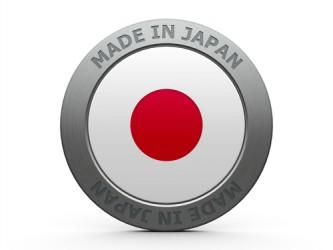 """GIAPPONE: continua il """"grande successo"""" dell'Abenomics"""