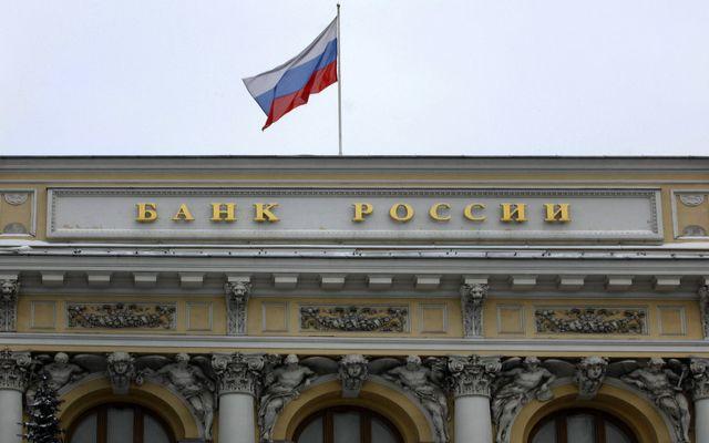 banca_centrale_russia_mosca