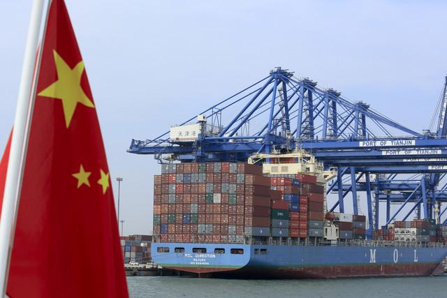 export-china-pboc