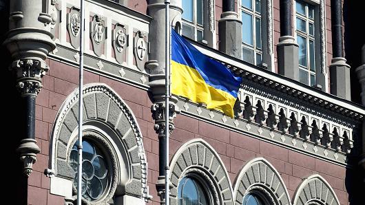 governo-ucraina-default