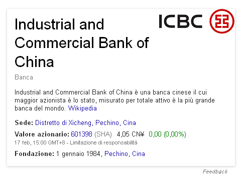ICBC-bank-logo