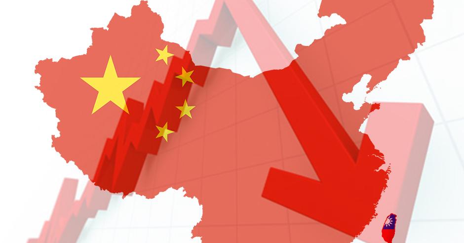 bolla-economia-cinese-pechino