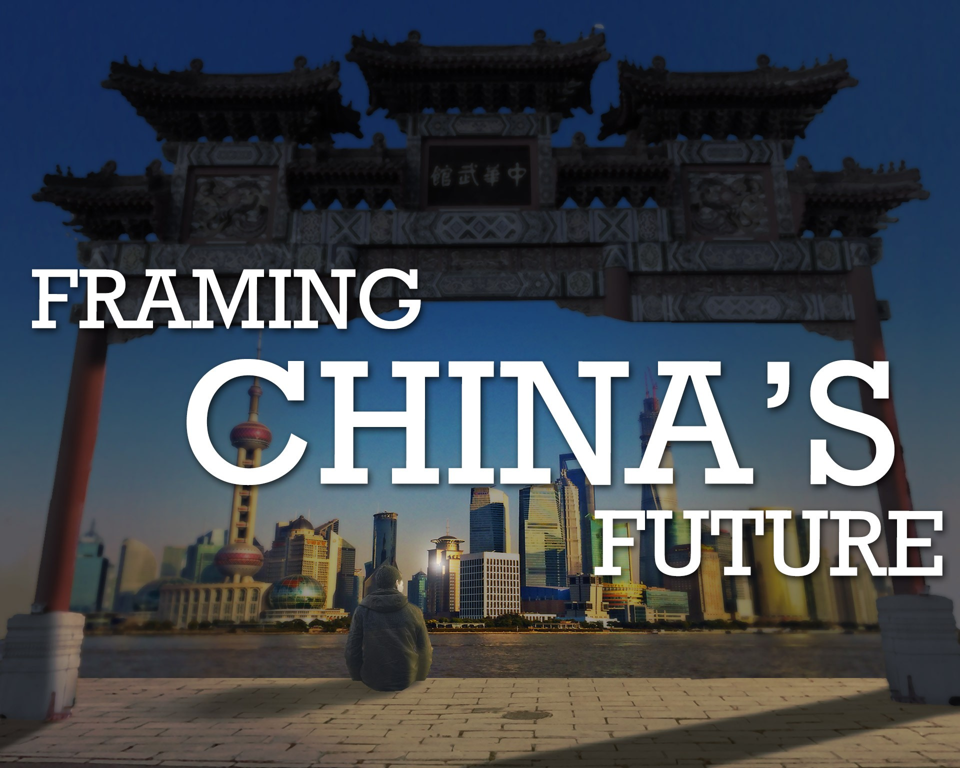framing-chinas-future-bluff